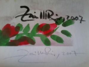 ZAIDA DEL RIO sig-1