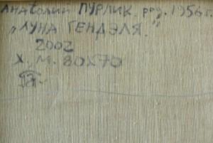 ANATOLY PURLIK RUSSIAN ARTIST (2)